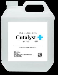 Cutalyst + NFE2