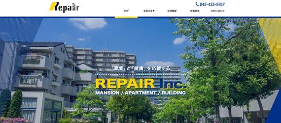 (株)Repair