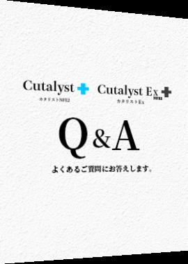 【共通】Q&A資料
